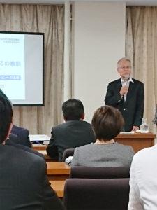 福島県議会第一特別委員会室