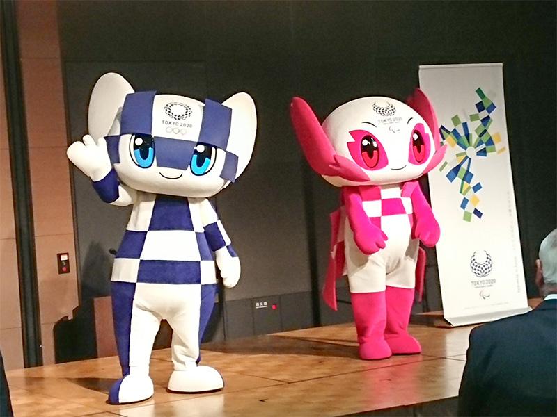東京2020オリンピック・パラリンピック競技大会