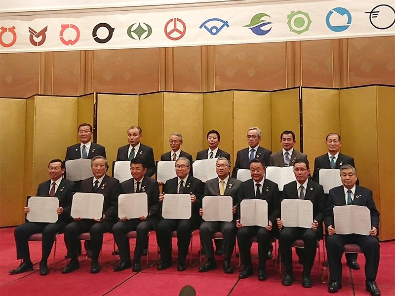 こおりやま広域連携中枢都市圏 連携協約締結式