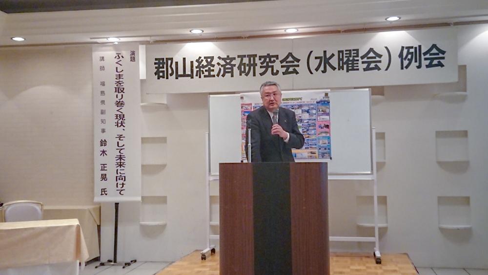 福島県副知事