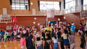 郡山市立桜小学校体育館