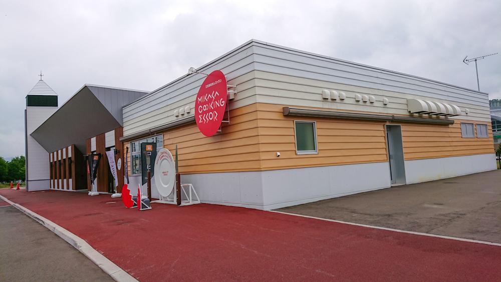 三笠高校生レストラン「エソール」