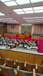 福島県議会
