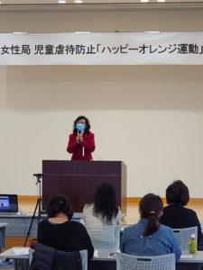 児童虐待防止講演会
